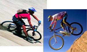 Купить велосипед (спортивный, горный)